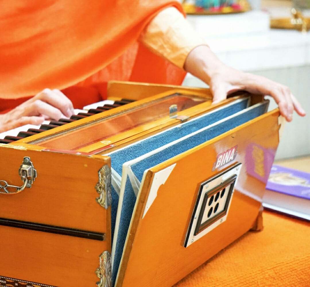 Chanting Workshop